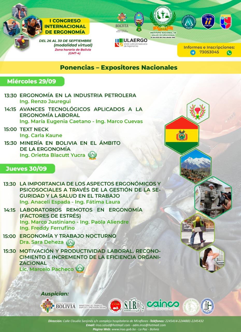 Primer Congreso Internacional de Ergonomía.
